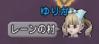 f:id:sachi_suiren:20191208134240p:plain