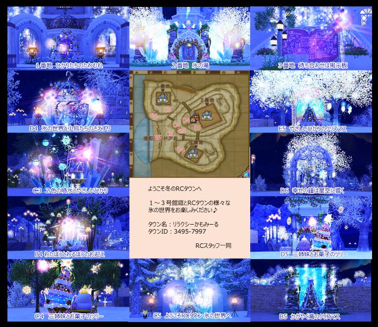 f:id:sachi_suiren:20191222122142p:plain