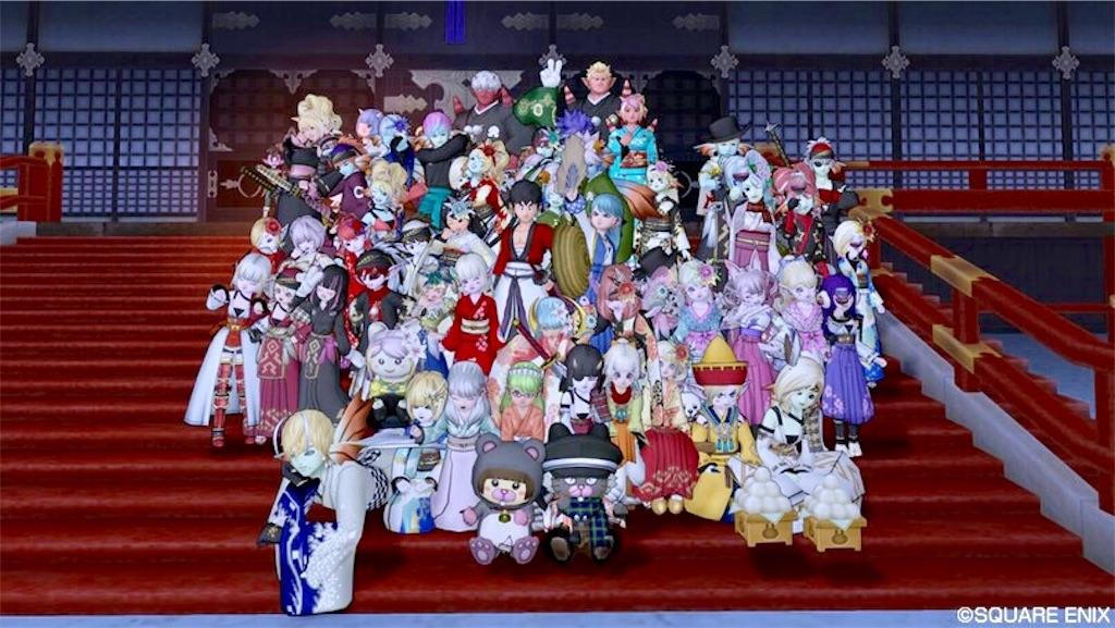 f:id:sachi_suiren:20200105202806j:image