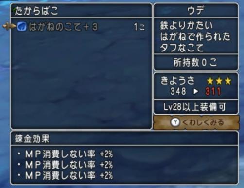 f:id:sachi_suiren:20200130033225p:plain