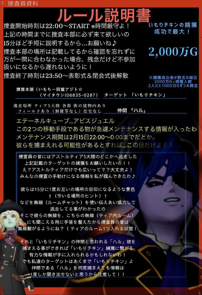 f:id:sachi_suiren:20200227093349j:plain