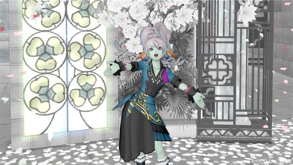 f:id:sachi_suiren:20200227124302j:image