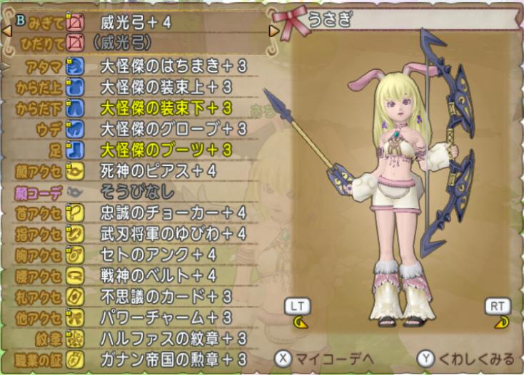 f:id:sachi_suiren:20200405145113p:plain