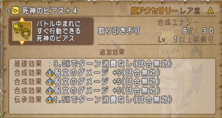 f:id:sachi_suiren:20200405145243p:plain