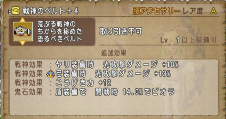 f:id:sachi_suiren:20200405145338p:plain