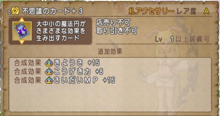 f:id:sachi_suiren:20200405145350p:plain
