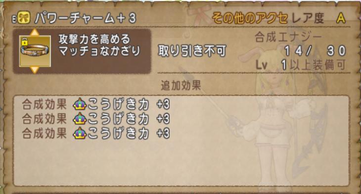 f:id:sachi_suiren:20200405145403p:plain