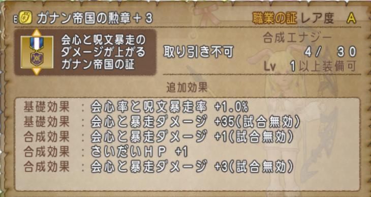 f:id:sachi_suiren:20200405145424p:plain