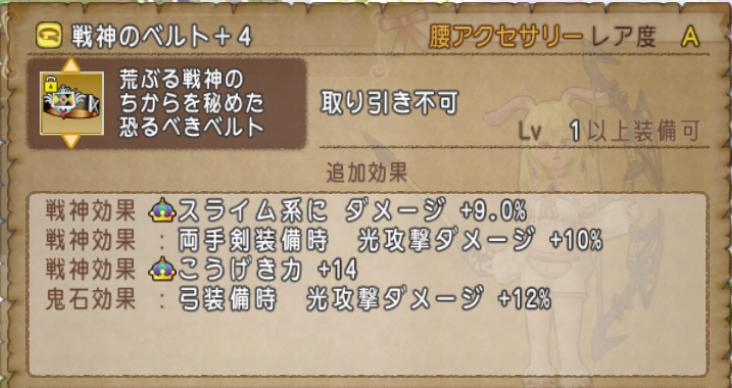 f:id:sachi_suiren:20200405151234p:plain