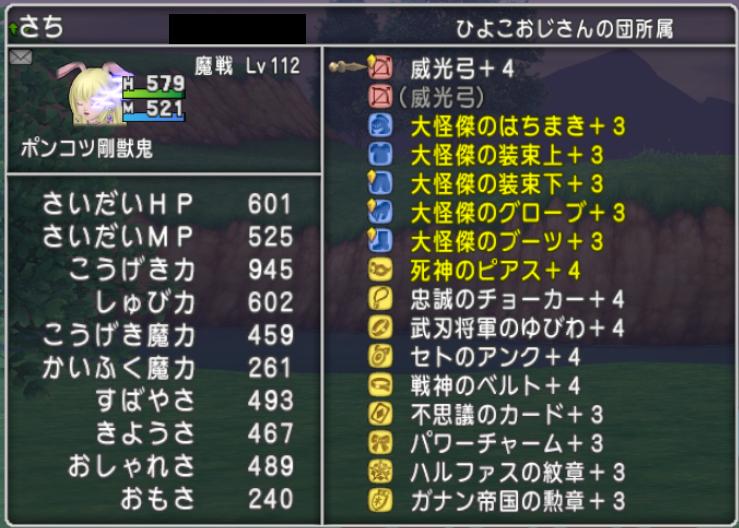 f:id:sachi_suiren:20200406022548p:plain