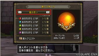 f:id:sachi_suiren:20200603082351p:plain