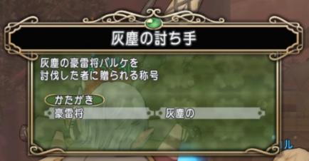 f:id:sachi_suiren:20200604165336p:plain