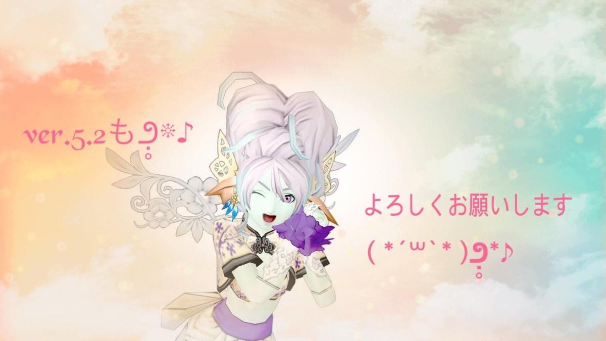 f:id:sachi_suiren:20200604173207j:plain