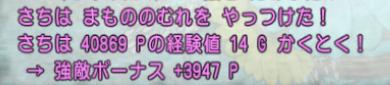f:id:sachi_suiren:20200605152231p:plain