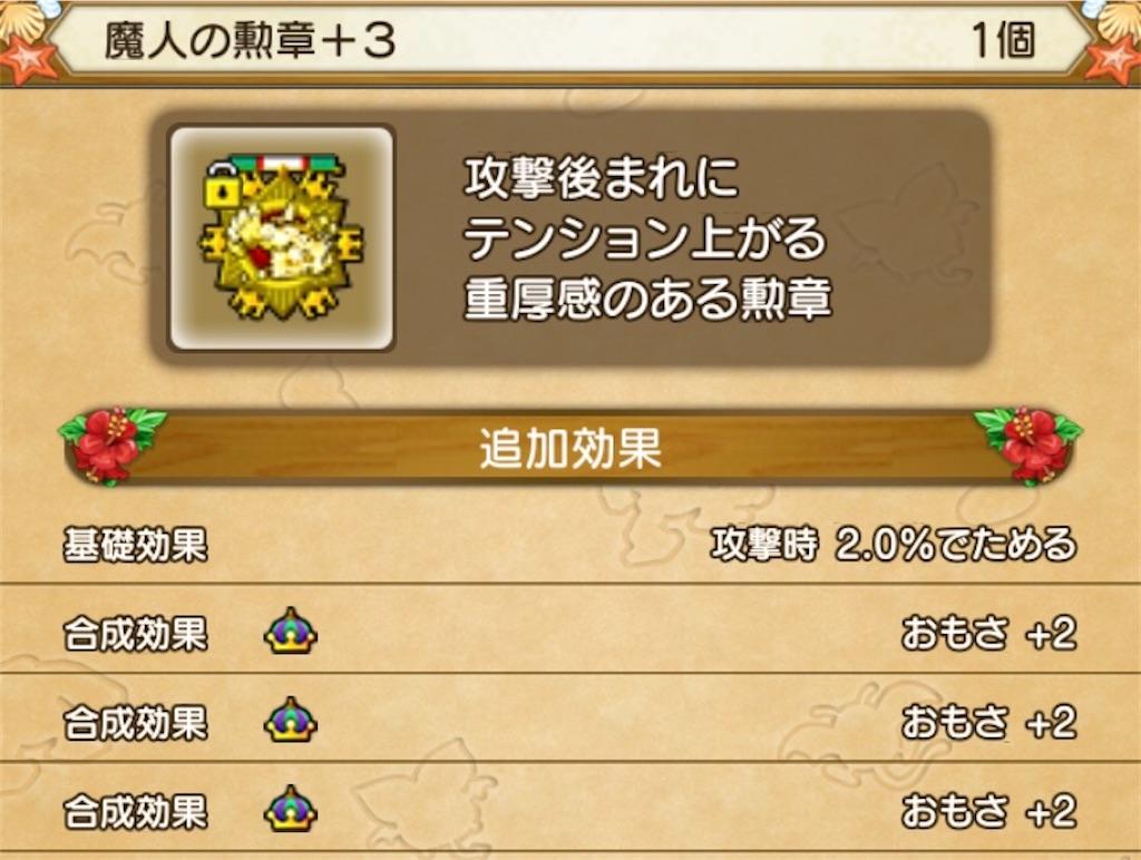 f:id:sachi_suiren:20200616130058j:image