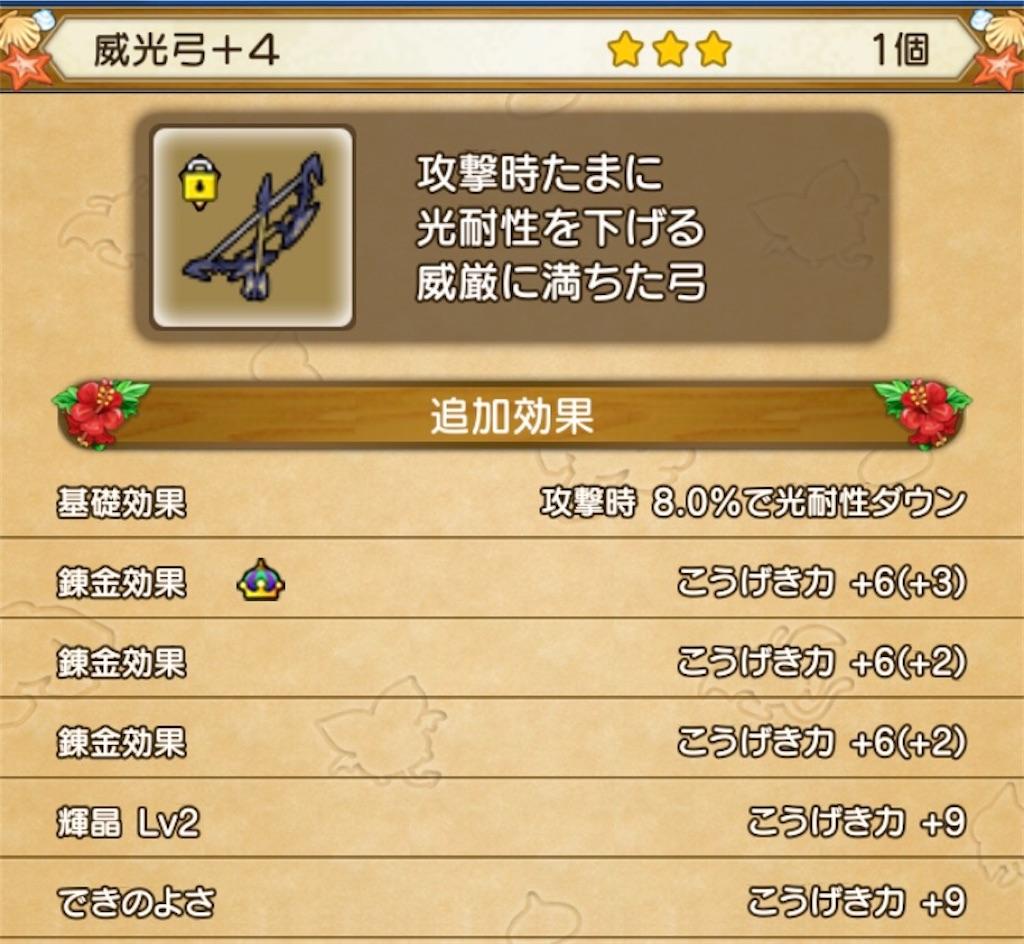 f:id:sachi_suiren:20200616133455j:image
