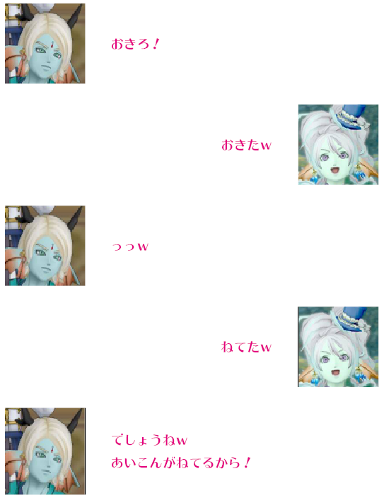 f:id:sachi_suiren:20200714154144p:plain