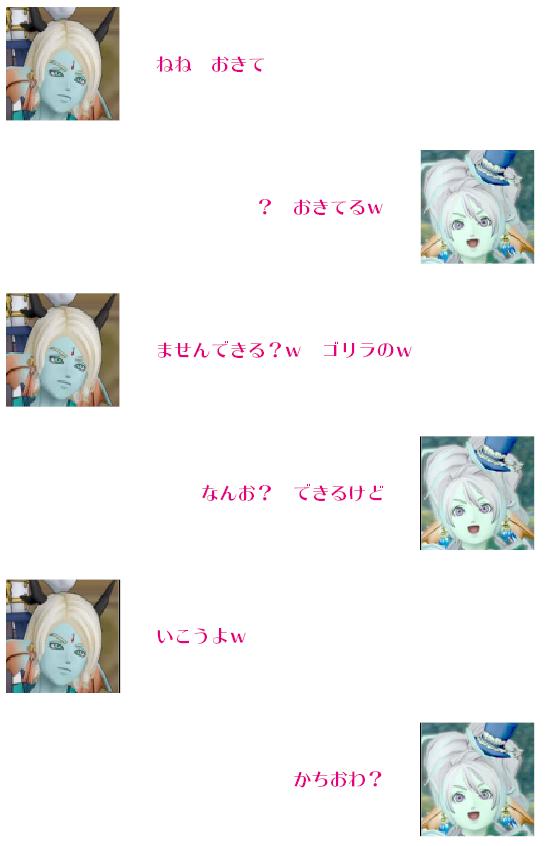 f:id:sachi_suiren:20200714154600p:plain