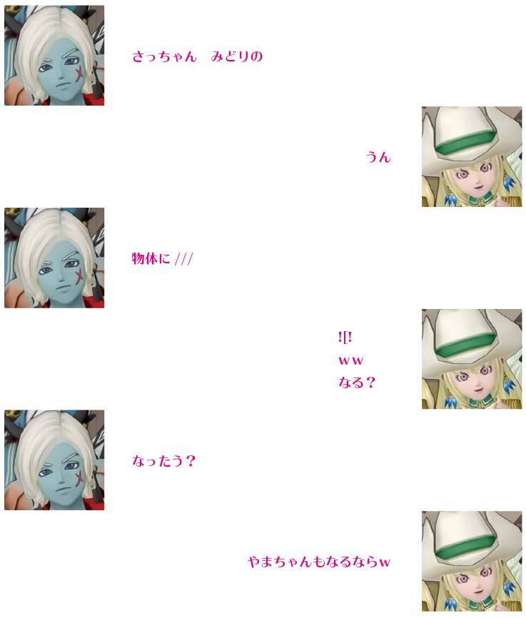 f:id:sachi_suiren:20200716021622p:plain