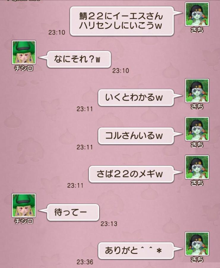 f:id:sachi_suiren:20200718220744j:plain