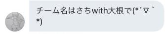 f:id:sachi_suiren:20200807020630p:plain