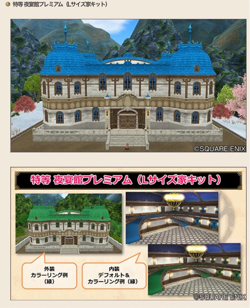 f:id:sachi_suiren:20201008161204j:image
