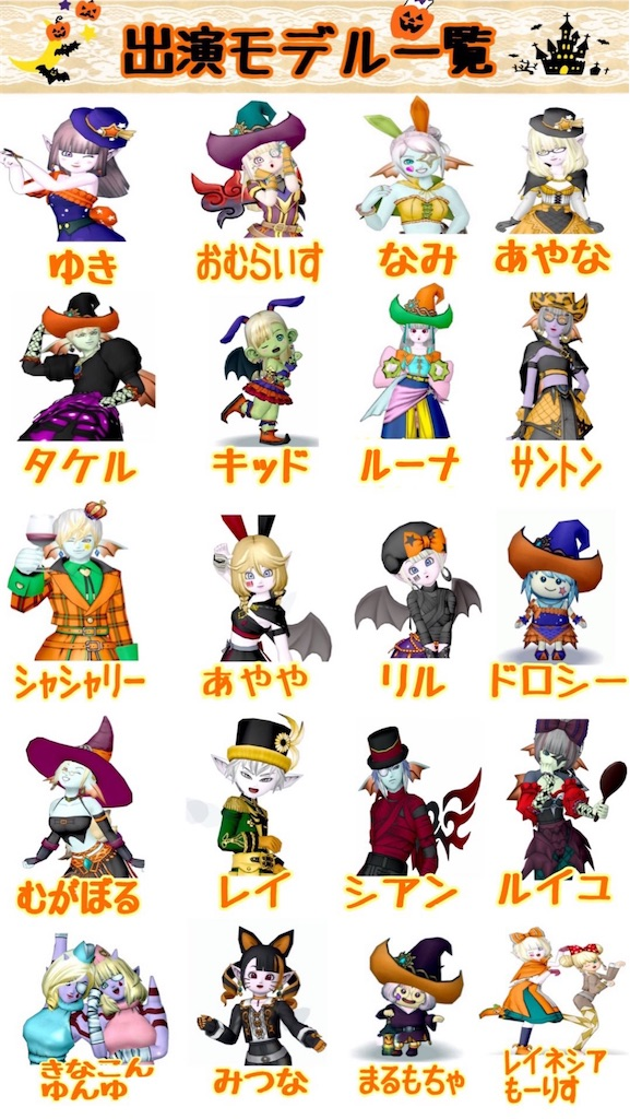 f:id:sachi_suiren:20201016192152j:image