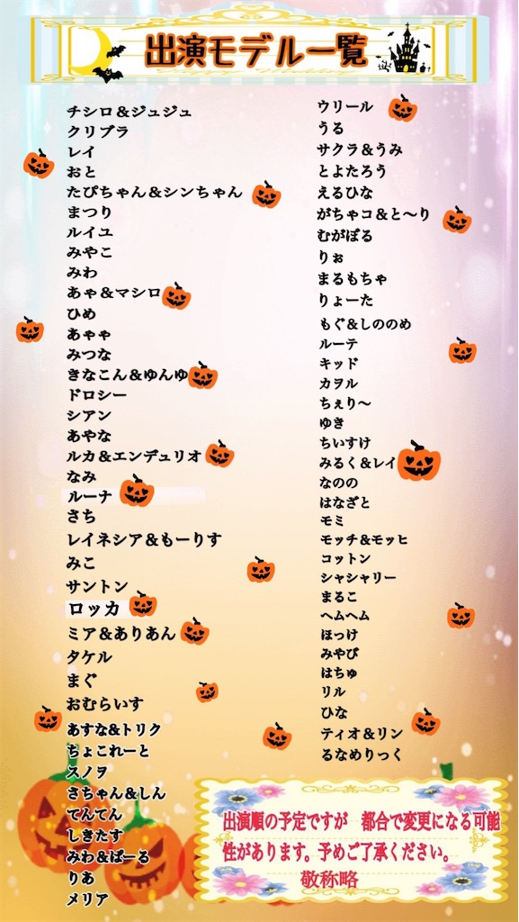f:id:sachi_suiren:20201016192158j:image