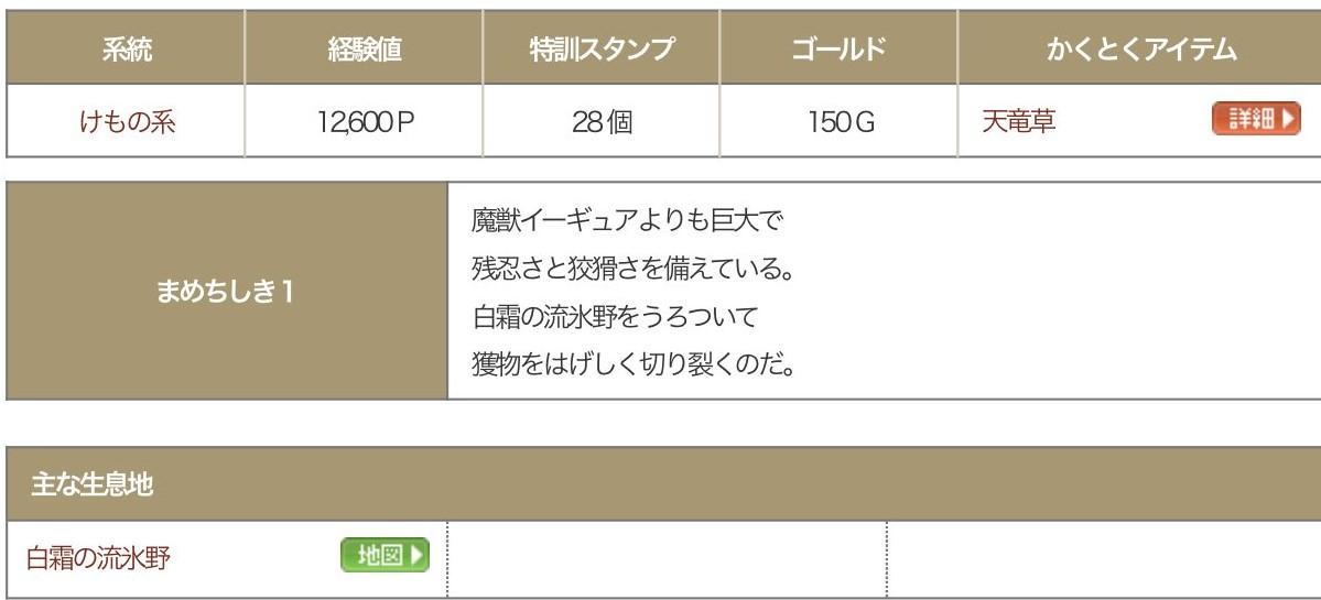 f:id:sachi_suiren:20201021172037j:plain
