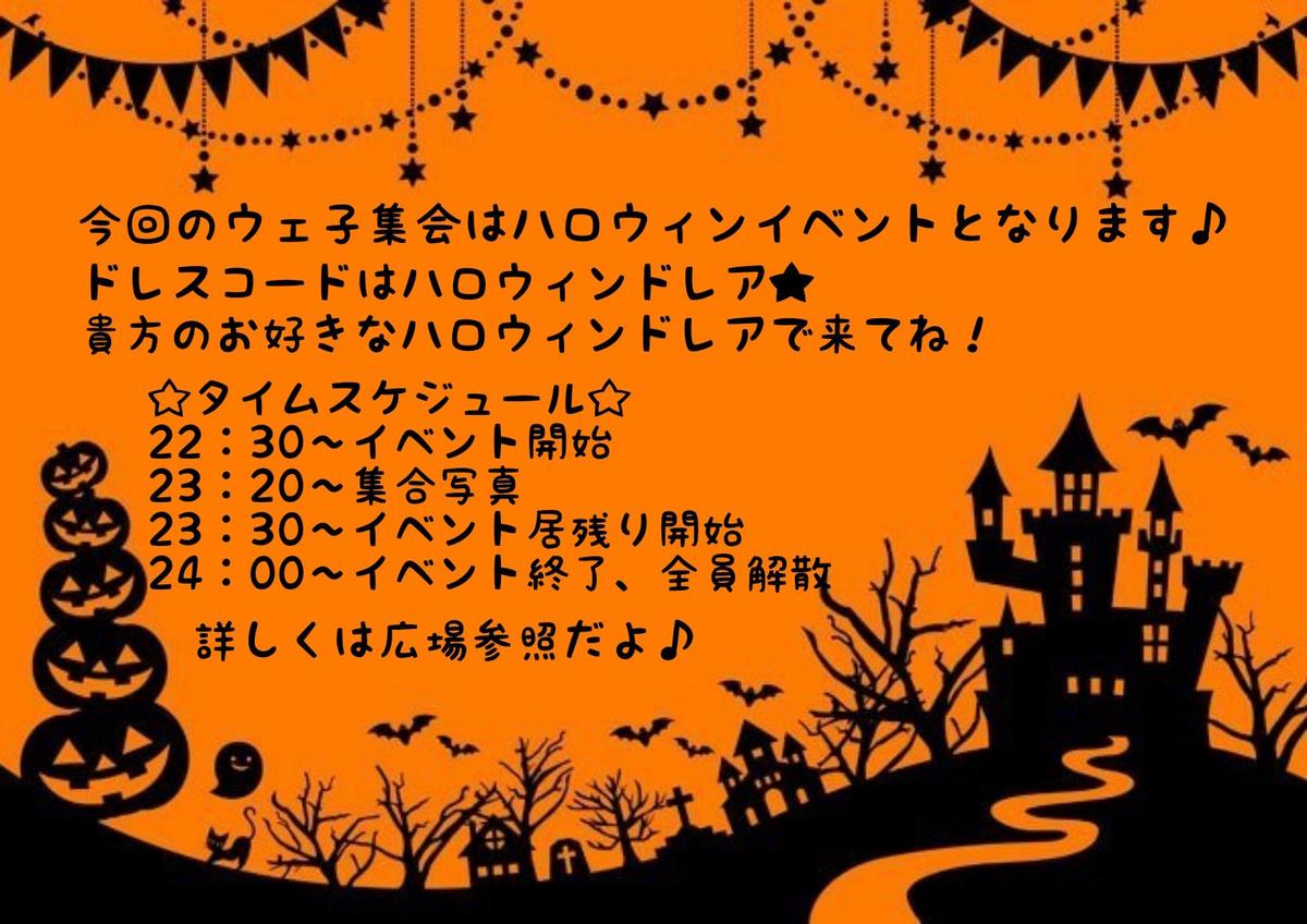 f:id:sachi_suiren:20201022181824j:plain