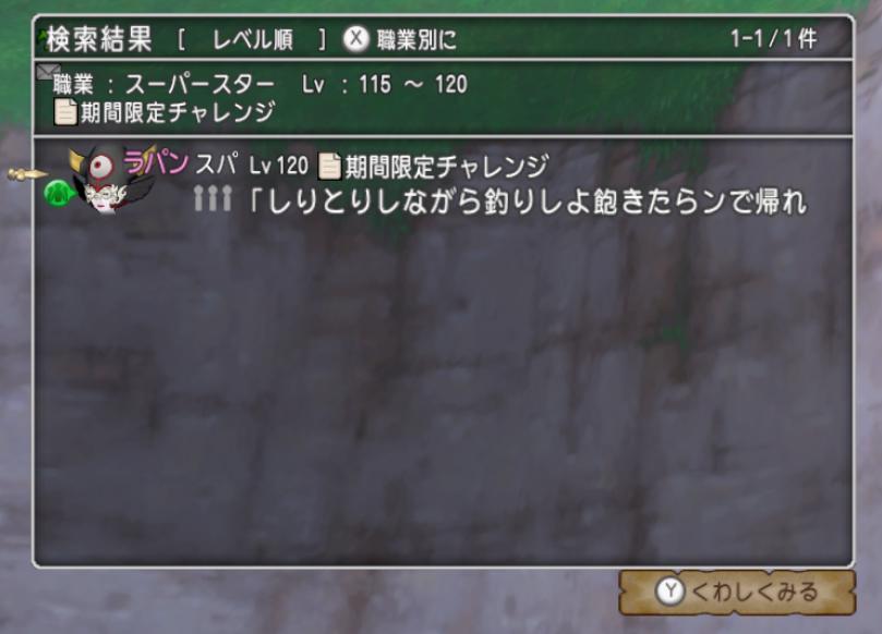 f:id:sachi_suiren:20211001144438p:plain