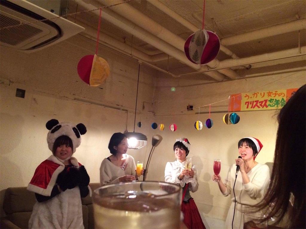 f:id:sachico-hashimoto:20161214181101j:image