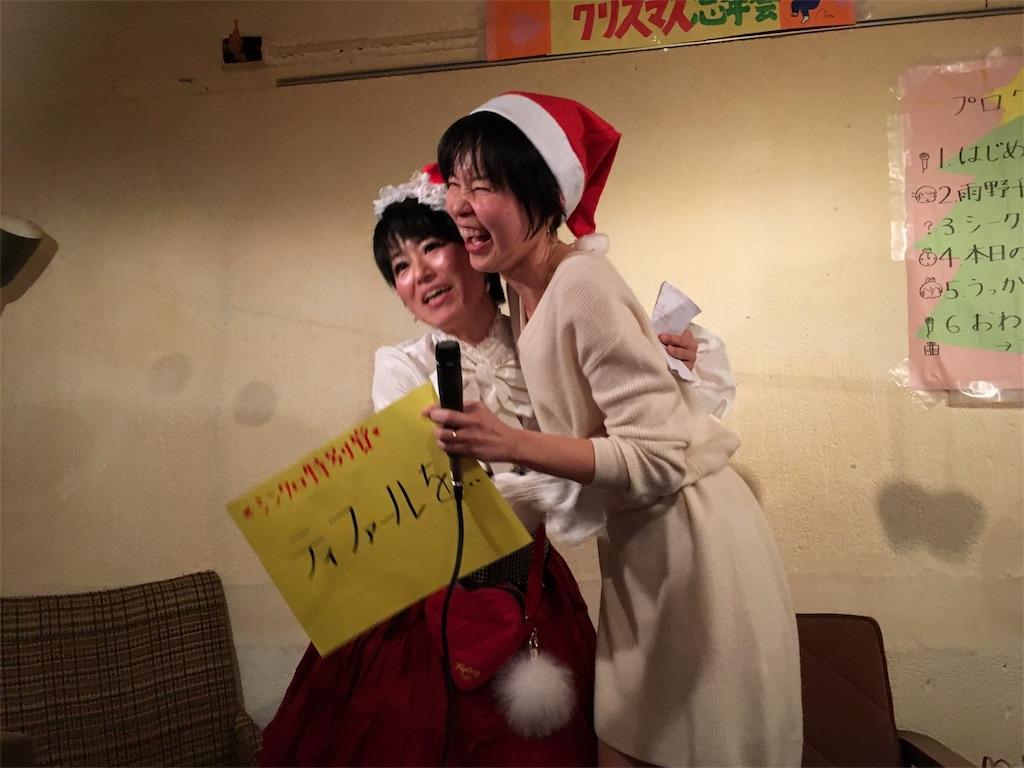 f:id:sachico-hashimoto:20161214181148j:image