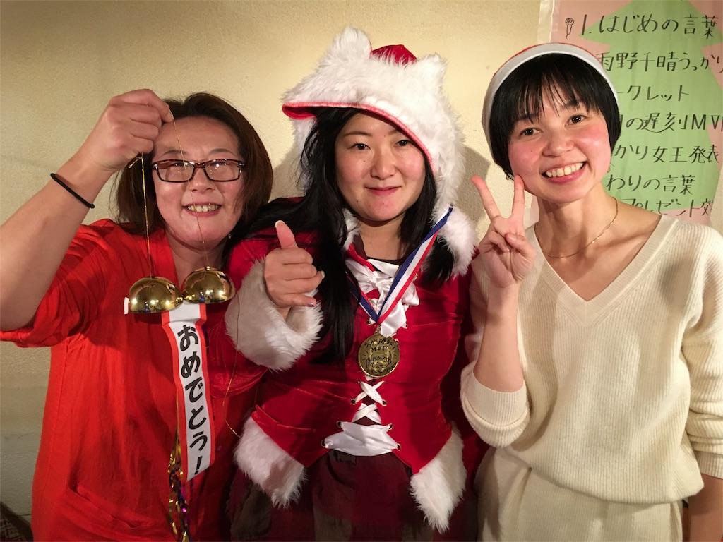 f:id:sachico-hashimoto:20161214181221j:image
