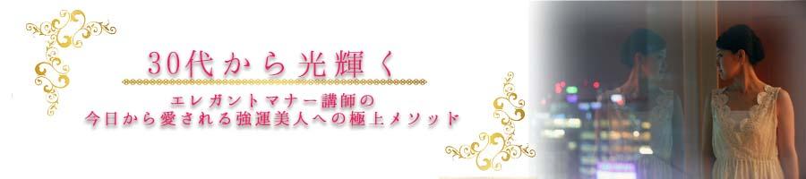 f:id:sachico-hashimoto:20170103154712j:plain