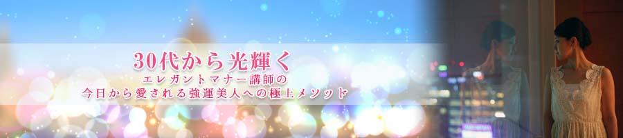 f:id:sachico-hashimoto:20170103154808j:plain