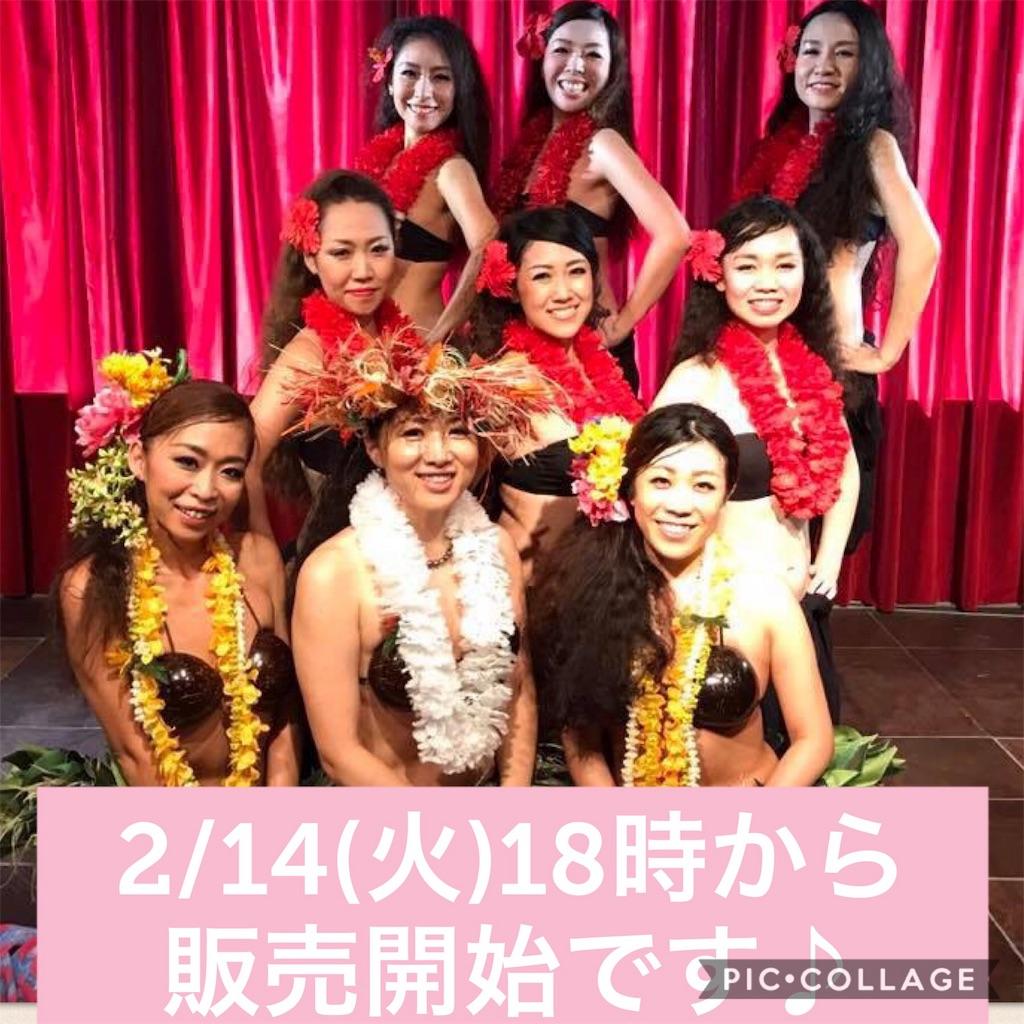 f:id:sachico-hashimoto:20170214123240j:image