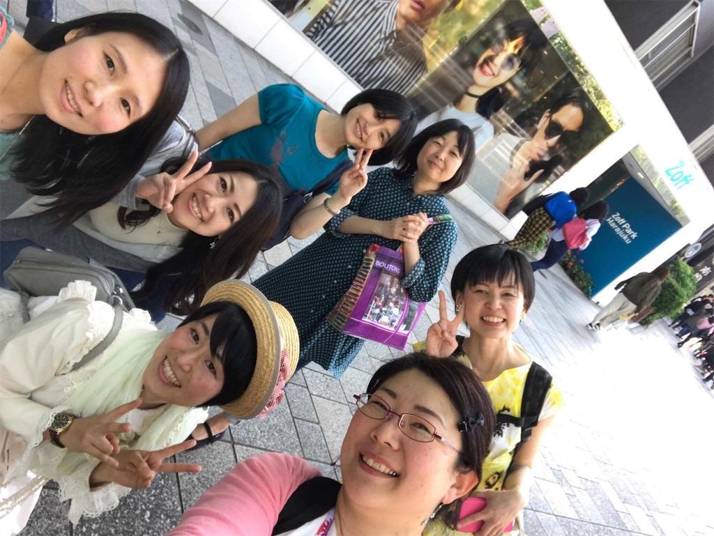 f:id:sachico-hashimoto:20170501213621j:image