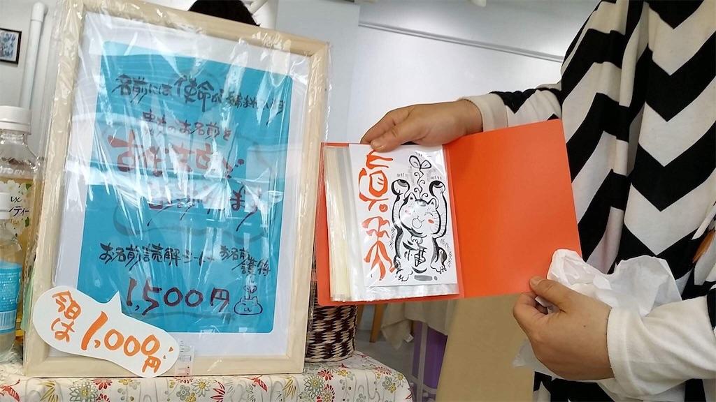 f:id:sachico-hashimoto:20170528230054j:image