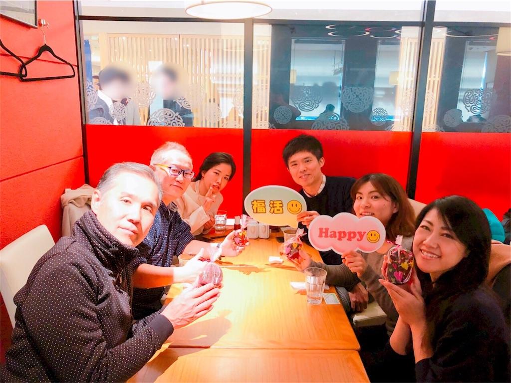 f:id:sachico-hashimoto:20180210223405j:image