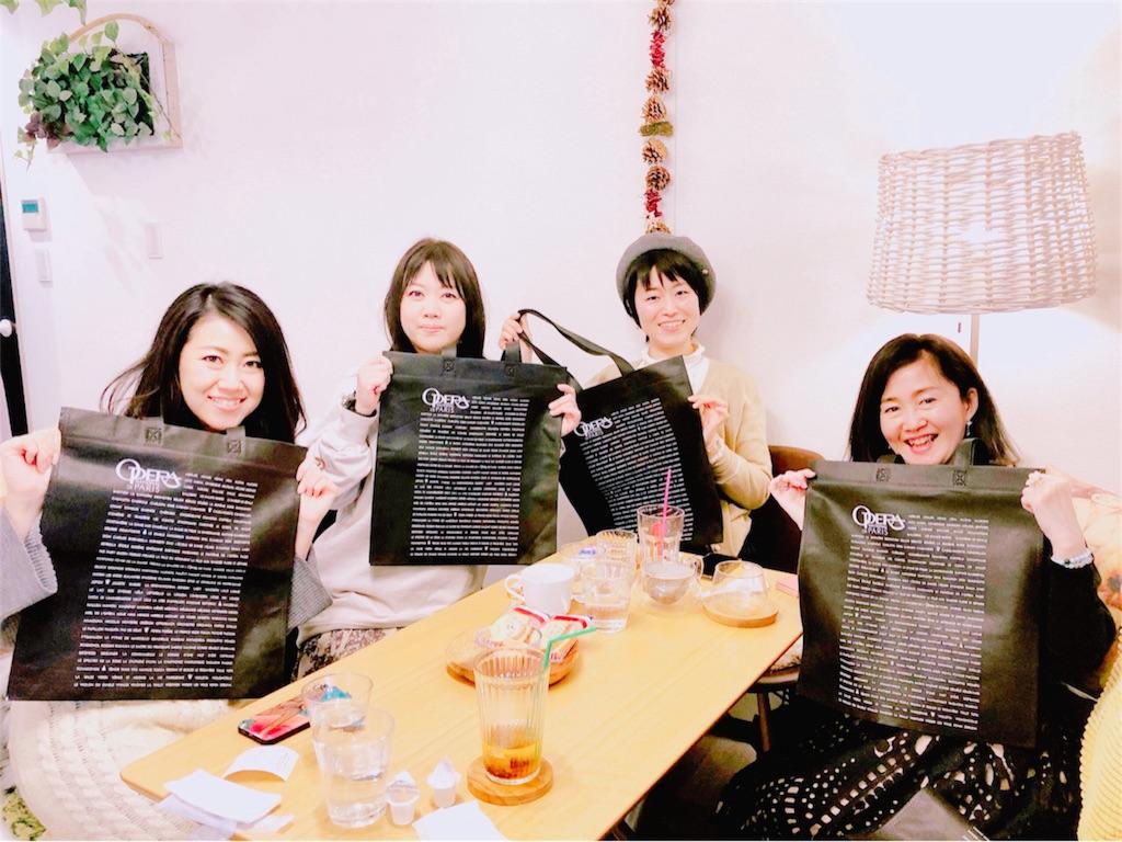 f:id:sachico-hashimoto:20180225222753j:image