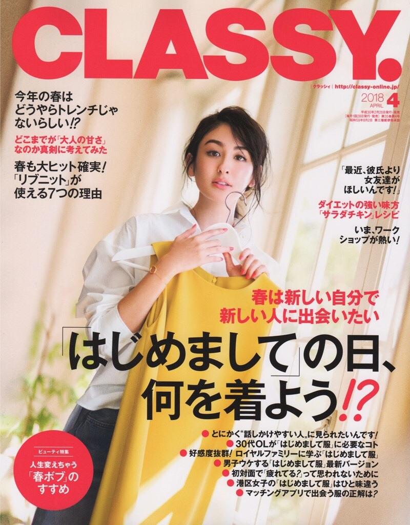 f:id:sachico-hashimoto:20180228210411j:image