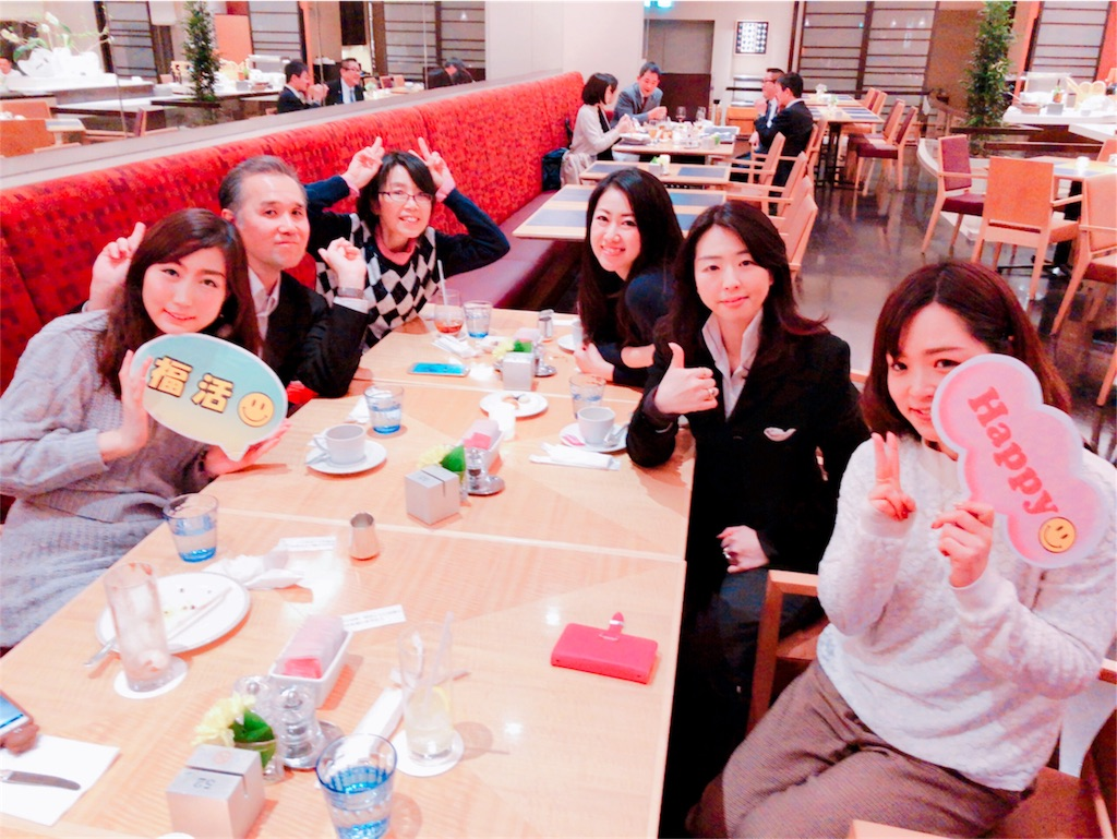 f:id:sachico-hashimoto:20180318213015j:image