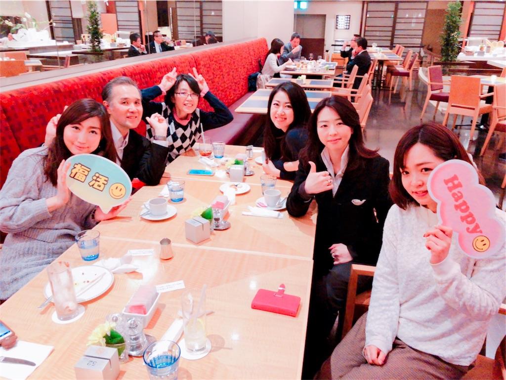 f:id:sachico-hashimoto:20180322230517j:image