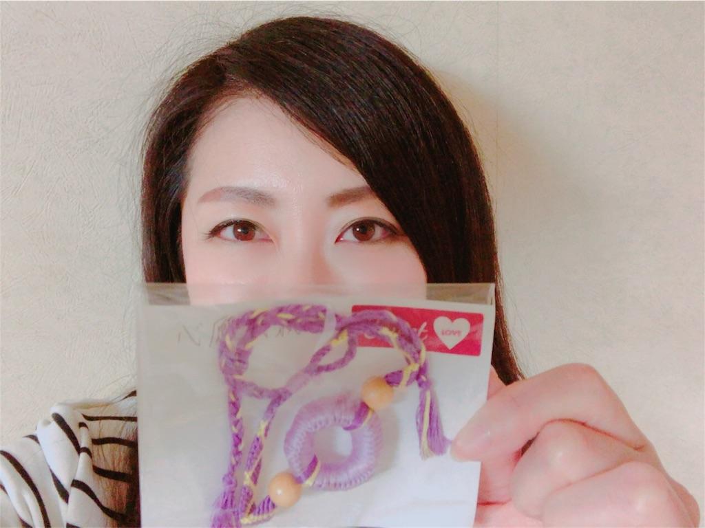 f:id:sachico-hashimoto:20180327201401j:image