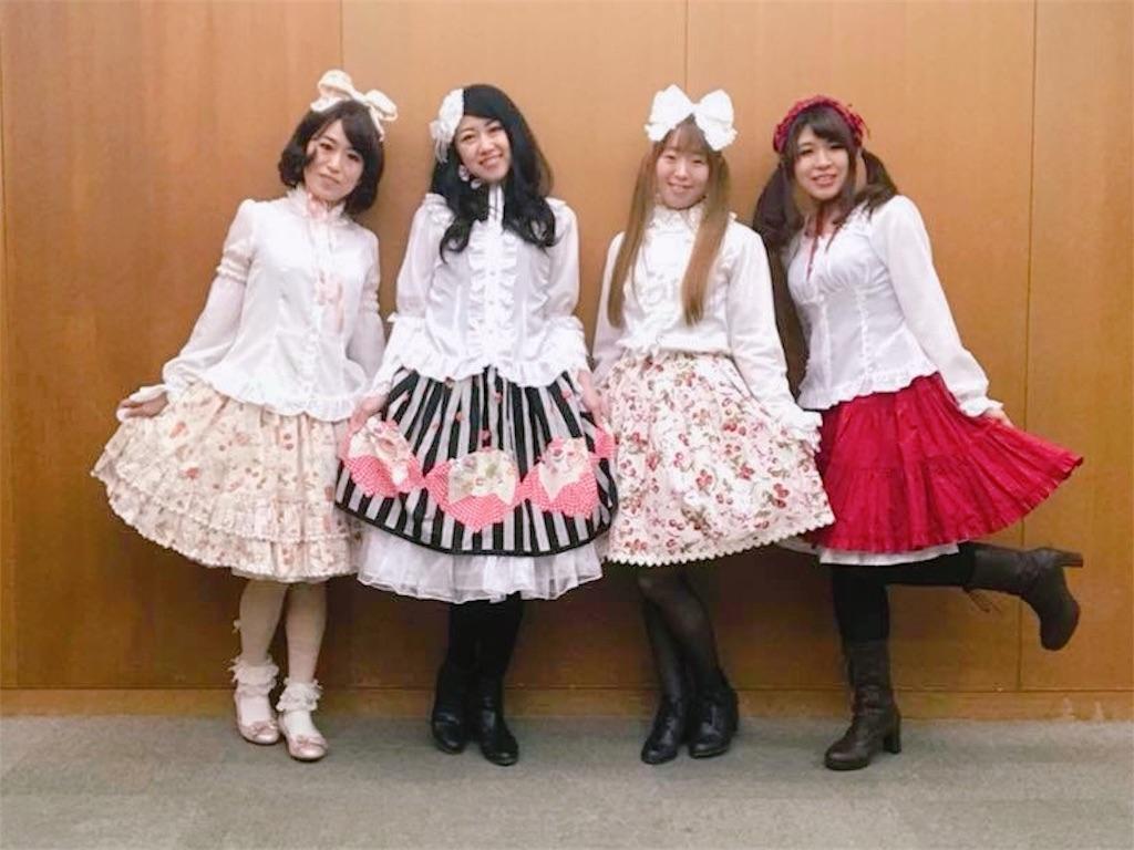 f:id:sachico-hashimoto:20180402193637j:image
