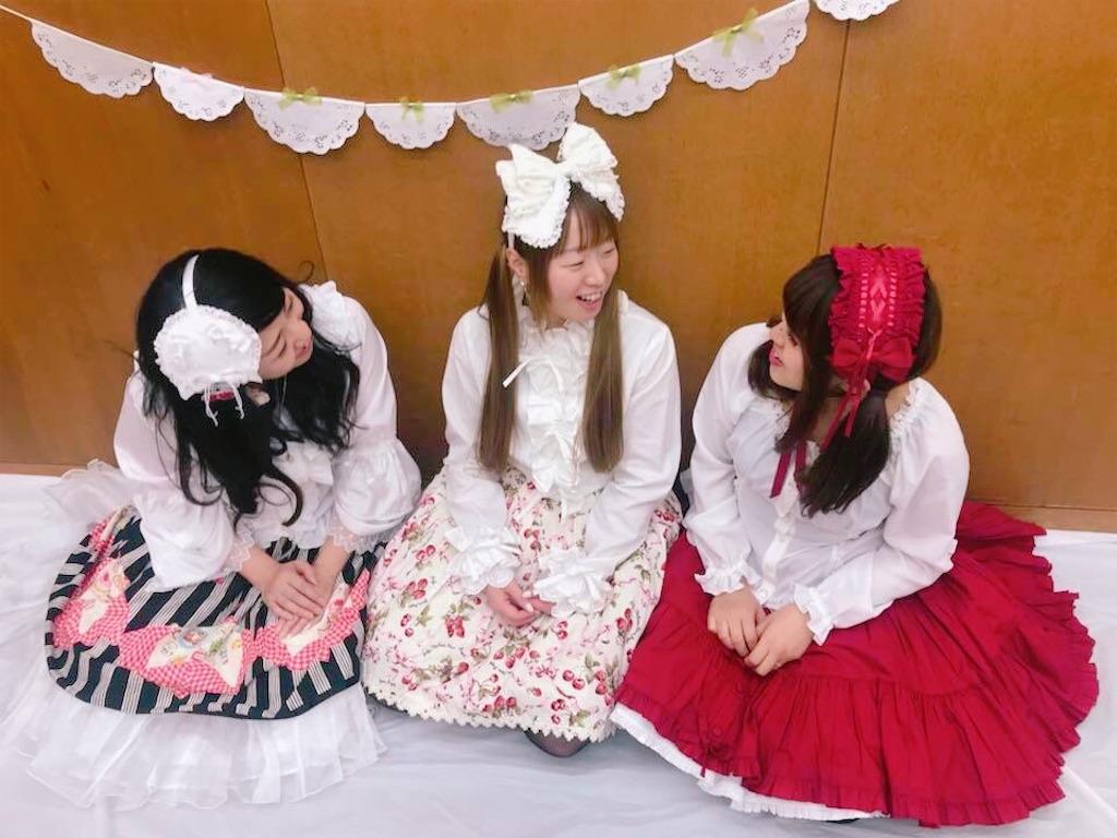 f:id:sachico-hashimoto:20180402193659j:image