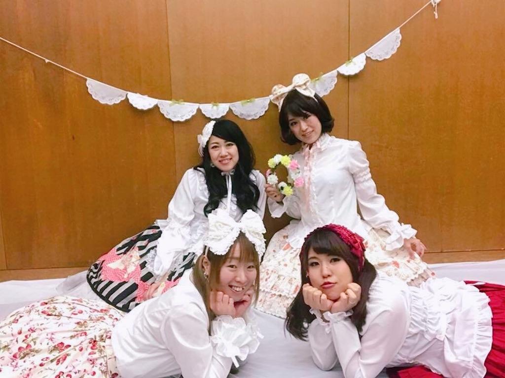 f:id:sachico-hashimoto:20180402193749j:image