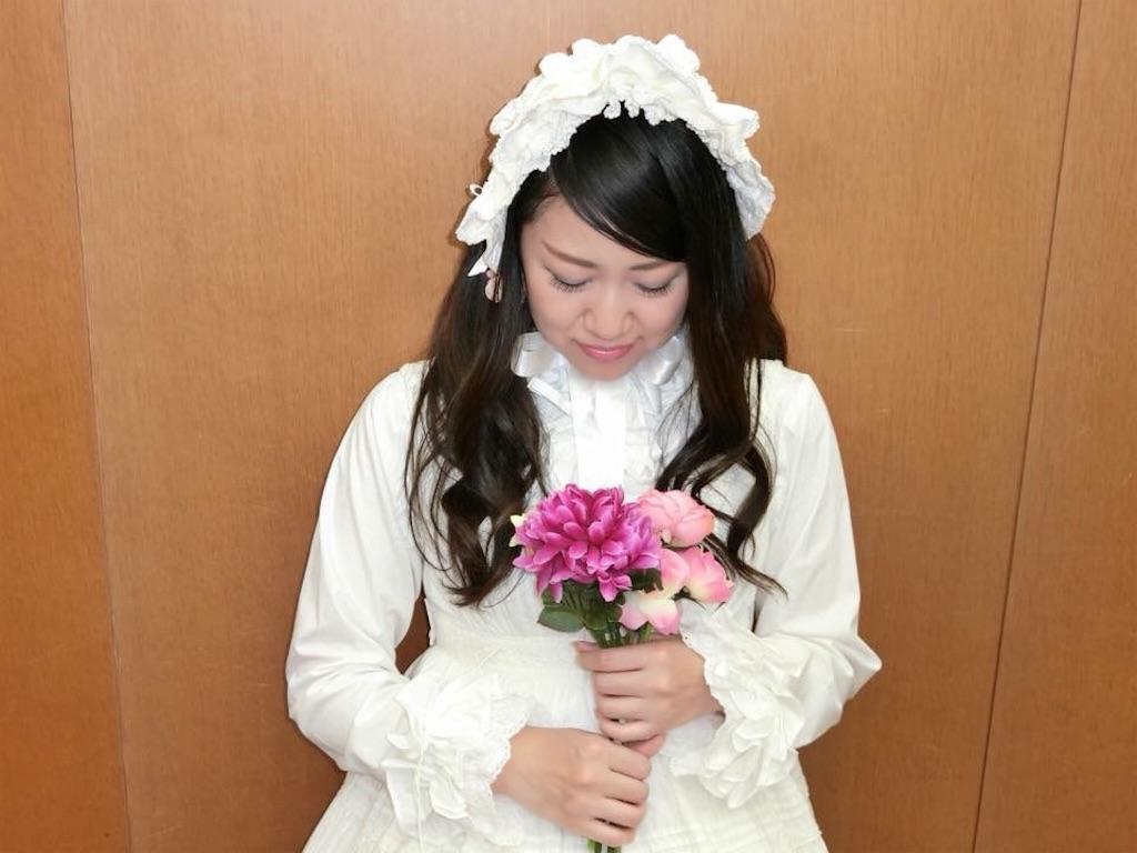 f:id:sachico-hashimoto:20180402193922j:image