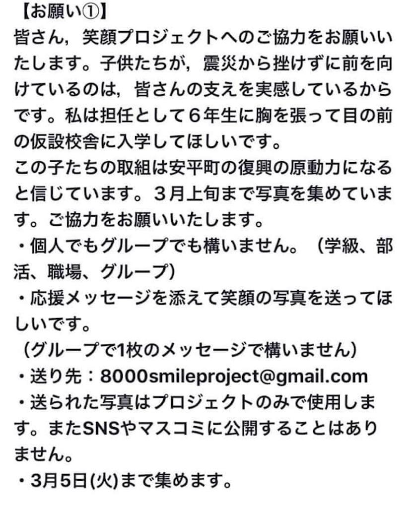 f:id:sachico-hashimoto:20190302155401j:image